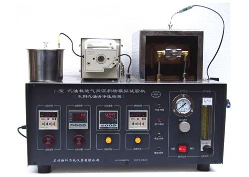 L-2自控型汽油机进气阀沉积物模拟试验机