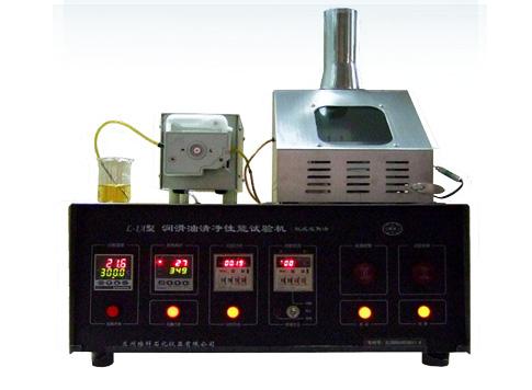L-1A型润滑油清净性能试验机