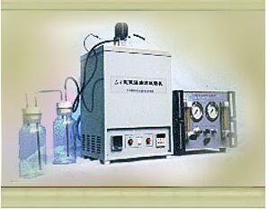 低温油泥试验机