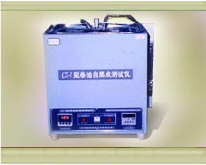 柴油自燃点测试仪