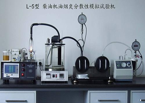 天津L-5型柴油机油烟炱分散性模拟试验机