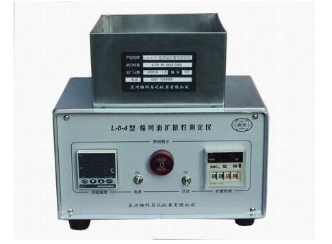 天津L-8-4型船用油扩散性测定仪